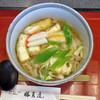 勝美屋 - 料理写真:志の田きしめん