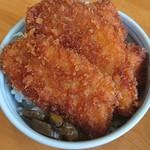 麺屋かわせみ - ミニささみ丼