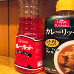 カレーハウス キラリ - 美味しい辛味ソース