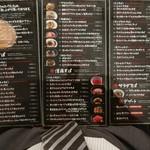 釜あげスパゲティ すぱじろう - メニュー