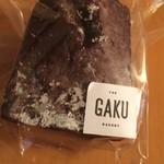 ザ ガク ベーカリー - 料理写真:濃厚ガトーショコラ