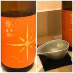 鮨 そえ島 - ◆寒北斗辛口純米酒(福岡)・・サラッとした味わいで、この日いただいた中では一番好み。