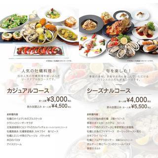 オイスターバーの牡蠣宴コース