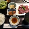 焼肉亭 いなみ - 料理写真: