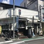 奥藤丸の内第8分店 - 外観