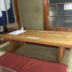 奥藤丸の内第8分店 - 座敷