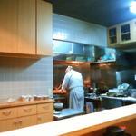 料理つしま -