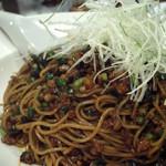 中国酒家 大三元 - 汁なしラージャー麺