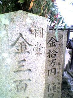 東大寺二月堂南茶所 龍美堂