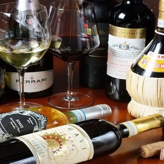 お食事と共に!豊富なワインをご用意