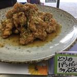 彩 - 日替わりの惣菜