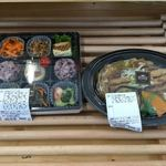 たきざわキッチン -