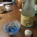 九つ井 - 生酒「九つ井オリジナル」