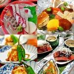 お料理 御厨 - おまかせ料理の一例です。季節時期により食材は変わります。