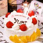 エル メルカド デ 田町 - 10名様以上のコース予約限定で誕生日ケーキをプレゼント