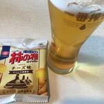 キリンビール - ドリンク写真:一杯目 ノーマル 一番搾り (´∀`)/