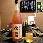 もんじゃ焼きお好み焼き鉄板焼き 一(いち) - たっぷり梅とぷかぷか柚子の香り豊かな梅酒。