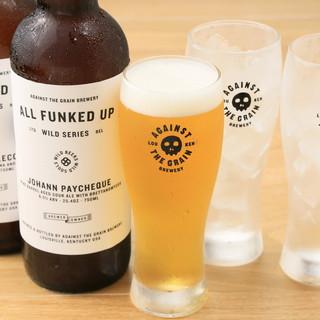 アメリカ仕込みの充実クラフトビールで最高潮に盛り上がる乾杯を