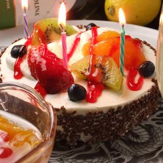 誕生日・記念日にサプライズ特典あり!