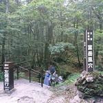 93807105 -  富岳風穴