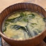PUBLIC KITCHEN cafe - 味噌汁