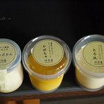 9381386 - 板橋ぷりん・かぼちゃ・とろ生