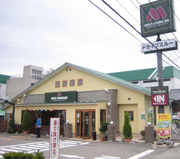モスバーガー 金沢中央バイパス店