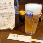 吾作 - 2018年7月 生ビール中【500円?】