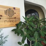 nikot - 可愛い入口