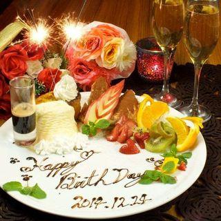 有楽町の夜と共に♪誕生日・記念日特典にサプライズ!