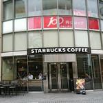 スターバックス・コーヒー - スターバックス・コーヒー 府中くるる店