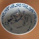 9382044 - 有田焼の茶碗が使われています。