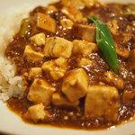 正式担担麺美食庁 四川辣麺 - 麻婆飯