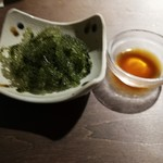 オキナワ キッチン -