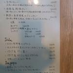 CURRY PLANT - ランチメニュー 税込表記