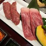 焼肉トラジ - 何とか定食の肉、タンとカルビ?