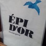 エピドール - お店のロゴ