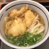 おにやんま - 料理写真:とり天(並)450円