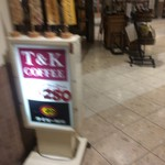 T&Kコーヒー -