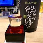 近畿大学水産研究所 - 初桜 純米吟醸 高野山般若湯 聖