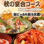 知床漁場プロデュース 炉端焼き とろ函 - 料理写真: