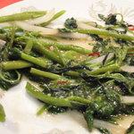 Kimmeihanten - 空芯菜炒め