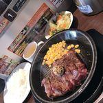 いきなりステーキ - ワイルドステーキ300g