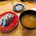一心寿司 -