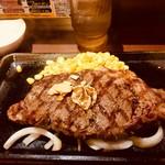 いきなり!ステーキ -