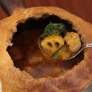 パイ包みスープカレー