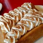 マゴーズ サンドウィッチ - 料理写真:シナモントースト