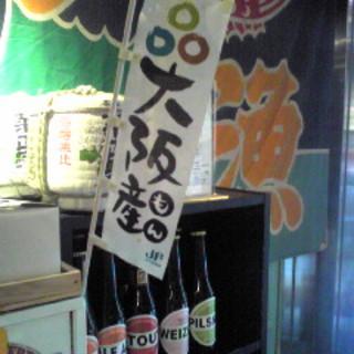大阪府主催「第二回大阪産五つの星大賞」受賞しました。