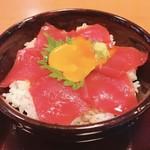 栄町 嘉咲 - 美味しかった〜〜