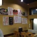 93850967 - 店内。壁のメニューがそそるぅ(^^)